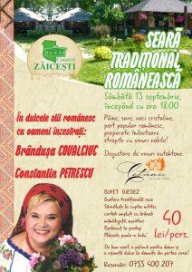 Conac - seara romaneasca - sept 2014 (1)